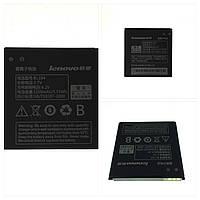 Аккумулятор Lenovo BL194 (1500mAh) A326/A360/A370/A530