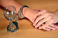 Лечение алкоголизма иглоукалыванием