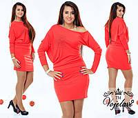 Стильное красное  батальное платье со стразами.  Арт-9353/41