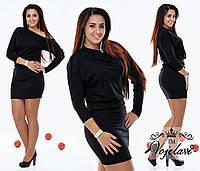 Стильное черное  батальное платье со стразами.  Арт-9353/41