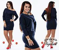 Стильное синее  батальное платье со стразами.  Арт-9353/41