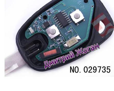 Автоключ для RENAULT (Рено) Master, Traffic, лезвие NE 73, с чипом ID46 (PCF7946), частота 433MHZ, фото 2