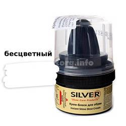 Крем-блеск для обуви Silver Anti-Statik 50 ml натуральный