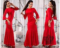 Красивое женское  платье в пол  из неопрена размер 42-46