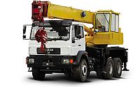 Гидрораспределитель на автокран КС-55724А грузоподъемностью 25 тонн (гидроравлический распределитель)