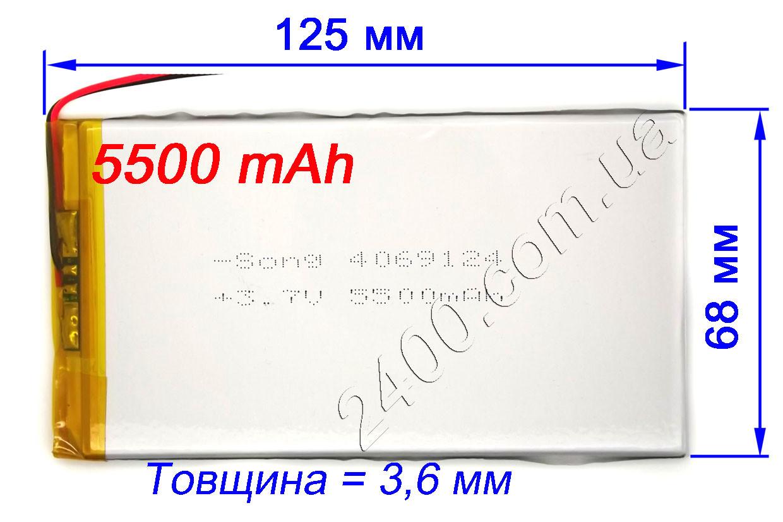 Аккумулятор 5500мАч 3.7в 4070125  универсальный для планшетов 5500mAh 3.7v