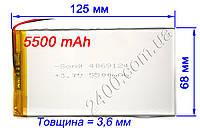 Аккумулятор 5500мАч 3.7в 4070125  универсальный для планшетов  Fly, Cube та другие 5500mAh 3.7v 4*70*125