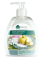 Мыло для кухни устраняющее запахи с фруктовым ароматом
