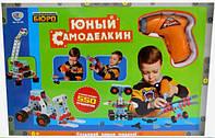 Конструктор с дрелью 661-302: дрель на батарейках, 550 деталей, пластик, коробка 49,5х33х6 см