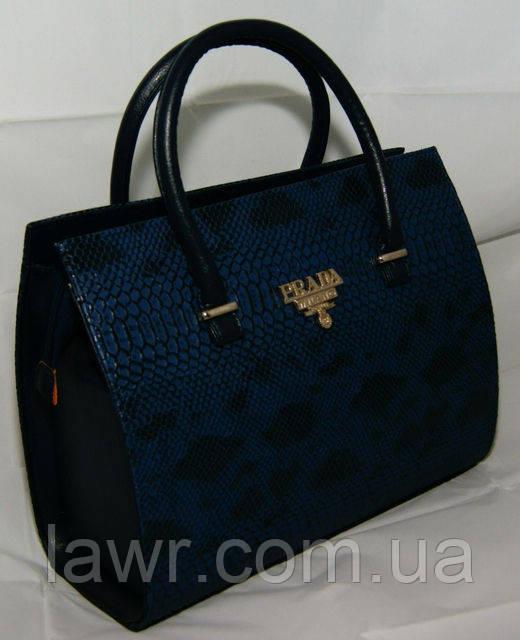 33453538caf2 Купить Женская сумка саквояж Prada (синяя), 05818 в Харькове от ...