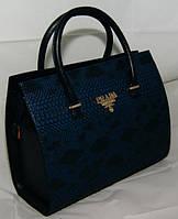 Женская сумка/саквояж Prada (синяя), 05818
