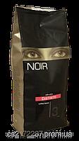 Кофе в зернах Noir Distinto
