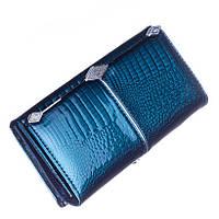 Женский кожаный кошелек Balisa бирюзового цвета, фото 1