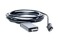 Видео кабель micro USB - HDMI (MHL 1.8 метров)
