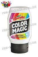 Полироль Turtle Wax Color Magic белый (300мл)