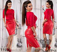 Модный женский юбочный костюм размер 42-46