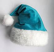 Новорічна шапка Діда Мороза Ковпак Санта Клауса Santa Claus бірюзова для Дорослих