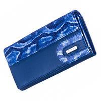 Женский кожаный кошелек Bobi Diqi синего цвета