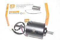 Электродвигатель отопителя (мотор печки) Газель старый образец (производство ДК)