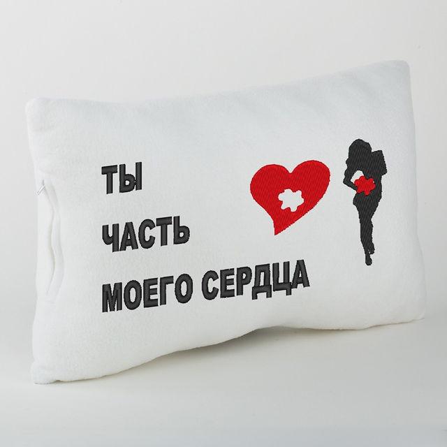 Сувенирная подушка купить Ty chast' moego serdtsa в расцветках