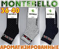 Носки женские ароматизированные MONTEBELLO Турция бамбук 36-40 размер сердечки НЖД-516
