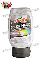 Полироль Turtle Wax Color Magic серебристый (300мл)