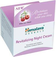 Восстанавливающий ночной крем Himalaya Herbals 50ml