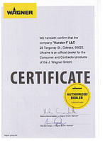Дилерский сертификат от WAGNER