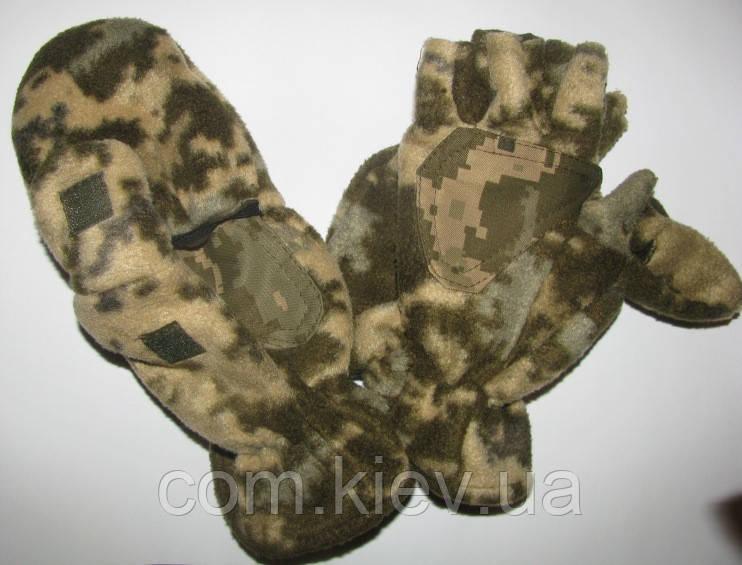 Перчатки-варежки флисовые камуфлированные ветрозащитные из мембранной ткани