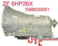 ZF 6HP26X 1068020051акпп в сборе