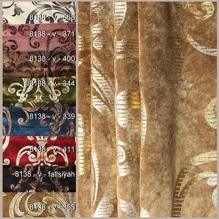 Ткань для штор Berloni Assos Micro 8138