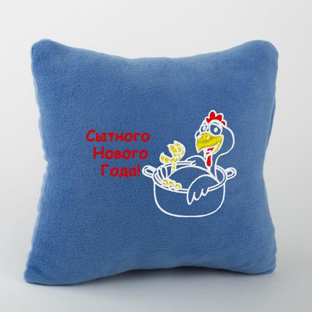 Подарочная подушка с надписью Sytnogo novogo goda в расцветках