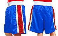 Трусы боксерские ELAST ULI-9014-B (PL, р-р M-XL, синиe, красная полоса)