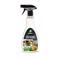 Кондиционер-очиститель кожи Grass 1:1 (0,5л)