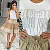 Белая женскя футболка