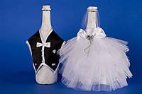 """Одежка на шампанско  """"Жених и невеста """"  бело-черное"""