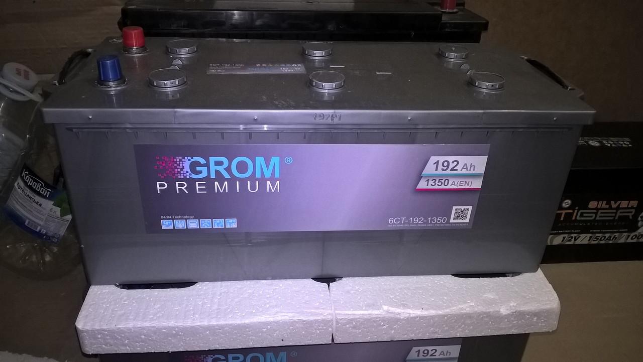 Акумулятор GROM Premium 192Ah 1350A[EN] (+/-)