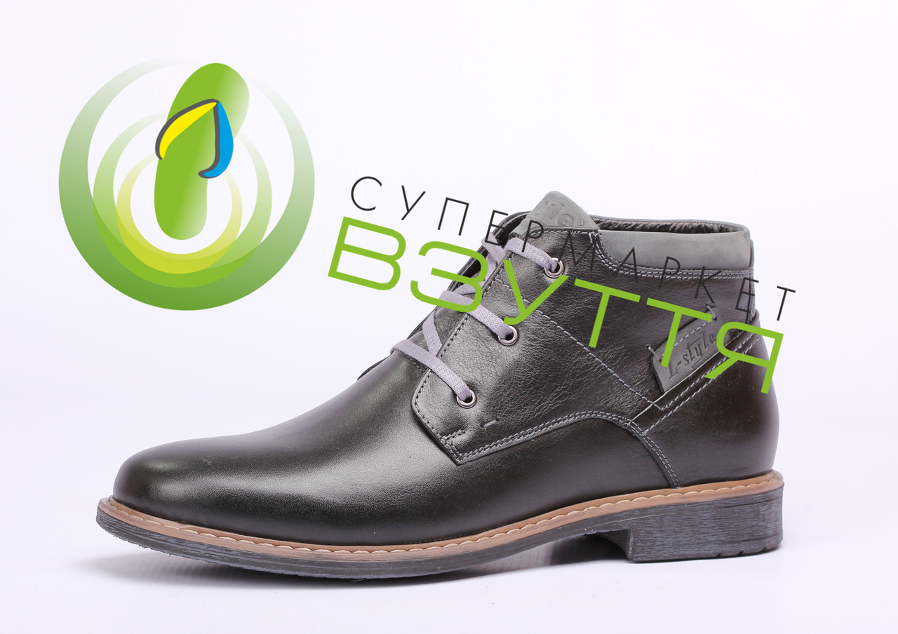 Кожаные  ботинки L-Style 44 размер