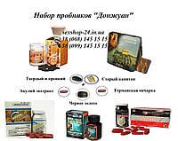 """Набор для мужского здоровья """"Донжуан"""", пробник (5 шт.)"""