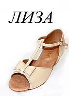 Детская бальная обувь