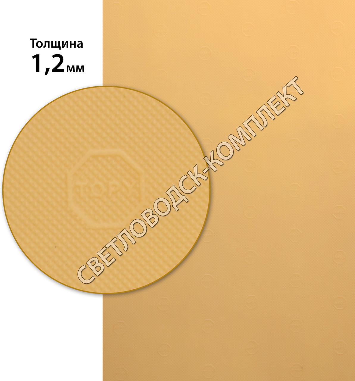 ТОРY (ТОПИ) р. 400*600*1.2 мм, цв. бежевый - резина подметочная/профилактика листовая