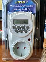 Электронный таймер-розетка Lemanso LM676