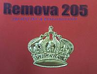 Активации, травления и осветления  медных и латунных покрытий (изделий) REMOVA 205