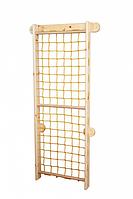 Гладиаторская сетка 225 см из Сосны