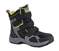 Непромокаемые детские зимние ботинки Bugga Waterproof для мальчика (р.32-37)