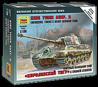 """Сборная модель Zvezda (1:100) Тяжелый немецкий танк """"Королевский тигр"""""""
