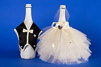 "Одежка на шампанско ""Жених и невеста ""  шампань"