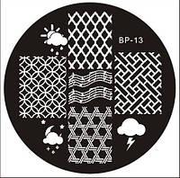 Диск BP-13
