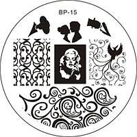 Диск BP-15