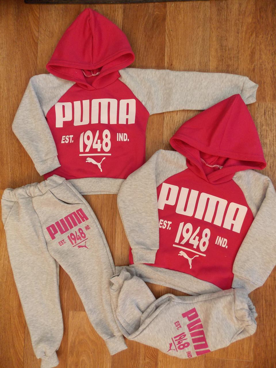 Костюм  спортивный Puma